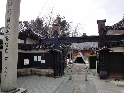 寺町寺院群