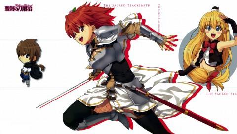聖剣の刀鍛冶