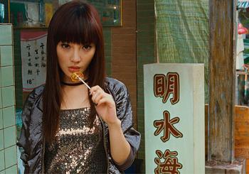 PUSH画像 中国女
