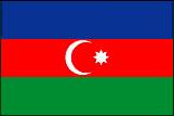 アゼルバイジャンの国旗a