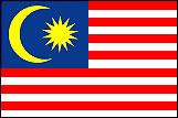 マレーシアの国旗a