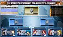 0901予選トーナメント
