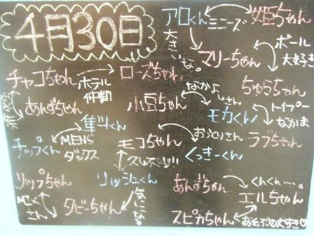 DSCF4845.jpg