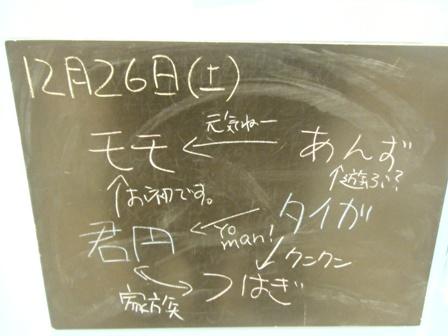 DSCF7755.jpg