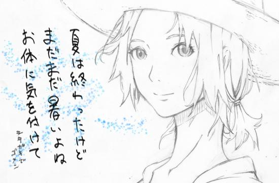 sakura_convert_20100906235042.jpg