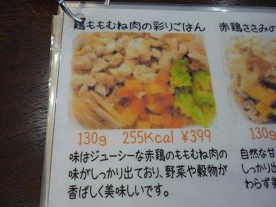 s-P1130273
