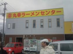 20110103_5.jpg
