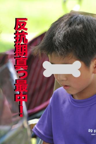 20110710_01.jpg