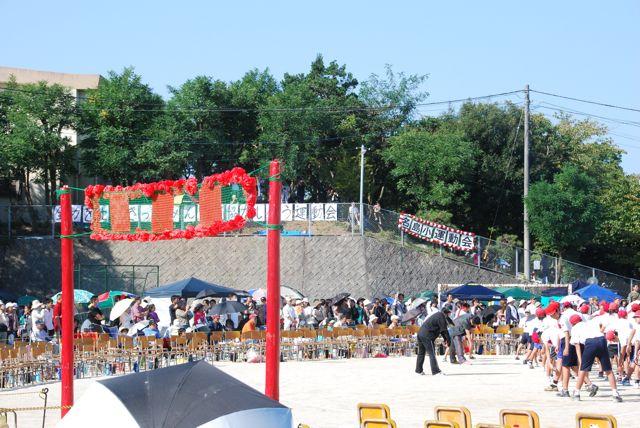 名島小運動会2