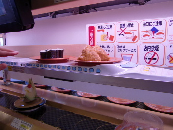 sushiichiba