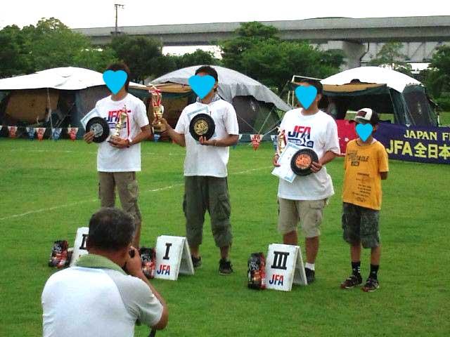 20100619JFA大牟田4