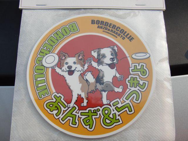 Sticker_4