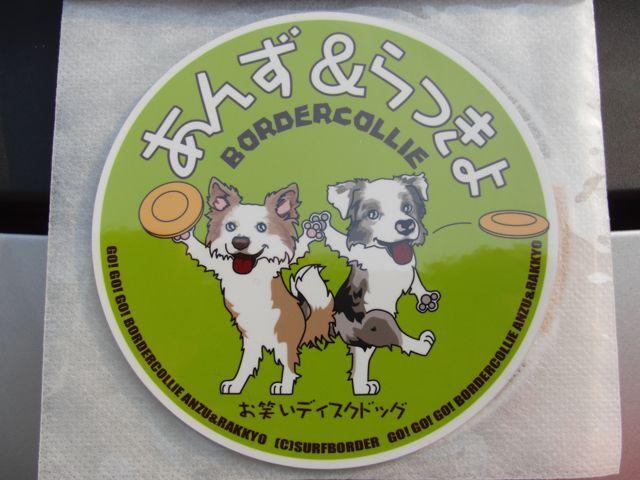 Sticker_5