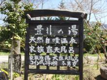 hagenoyu04_11.jpg