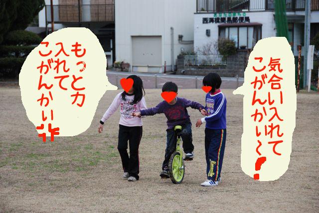 nagasaki_02.jpg