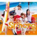 スフィア 9thシングル「HIGH POWERED」 限定生産盤ジャケット大サイズ画像