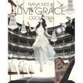 NANA MIZUKI LIVE JOURNEY 2011 ライブBlu-ray ジャケット画像大サイズ