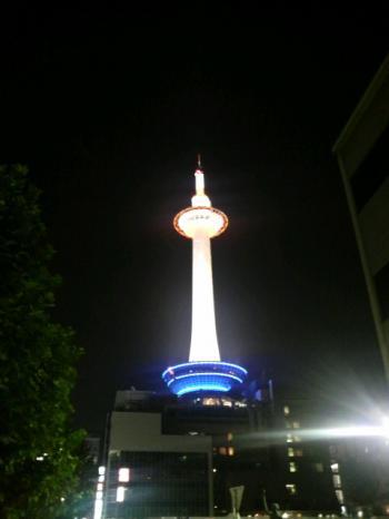 20090813202144