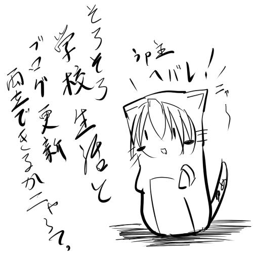 幸姫:両立できないままくたばるが良い!!