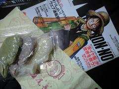 Luffy!!!!!