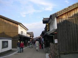 20081102seki2.jpg