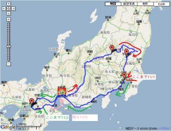 2008.11.01 関東・R1ツーリングルート2