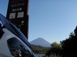 20090920fuji4.jpg