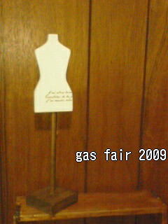 20091015001538