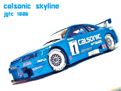 calsonic r33