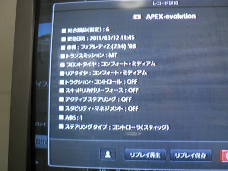 P3210252.jpg