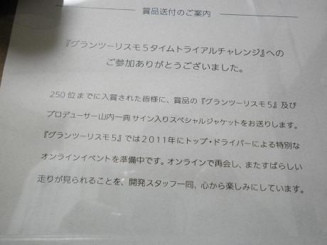 P4200373.jpg