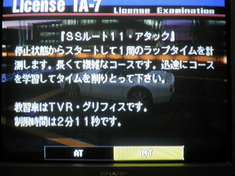 PA250299.jpg