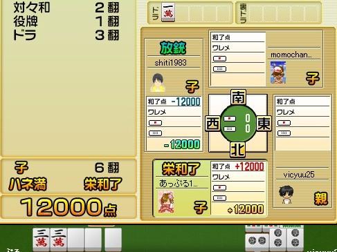 2009y10m01d_035632500.jpg