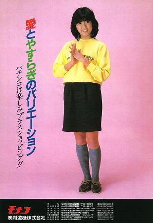 昭和58年広告
