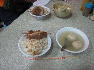 台湾 屋台 鼠麺