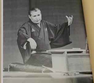 桂米朝師 レッドライオンアルファ
