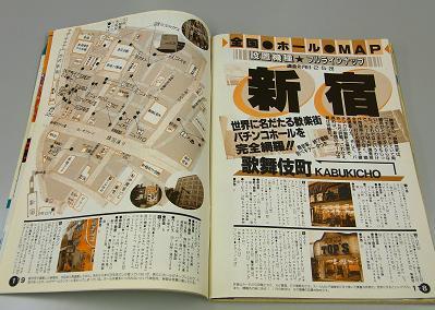 新宿ホールマップ 平成2年5月28日