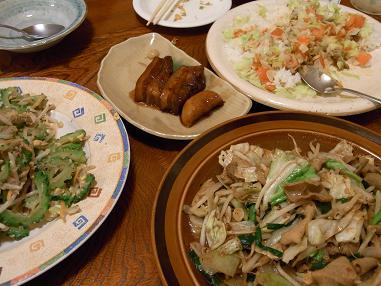沖縄料理 伊豆味村