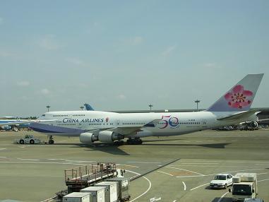 中華航空 104便 B747