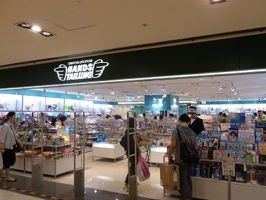 東急ハンズ 台北店