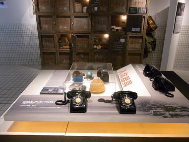 煤鉱博物館解説