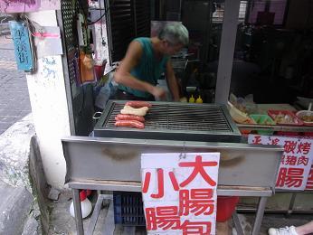 ソーセージ店 平渓