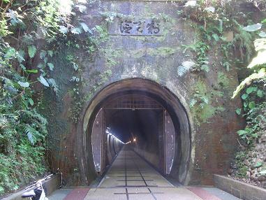 冷気隧道 福隆