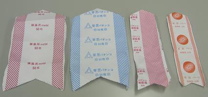 台湾パチンコ用紙巻き 各種