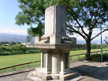 西郷菊次郎 記念碑 宜蘭