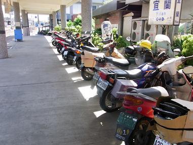 宜蘭 ホームバイク