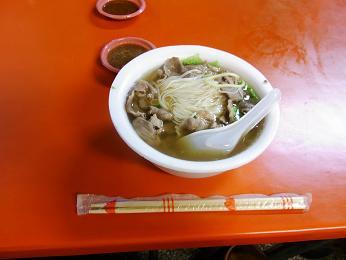 羊肉麺 羅東