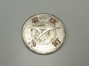 雀球コイン片町表