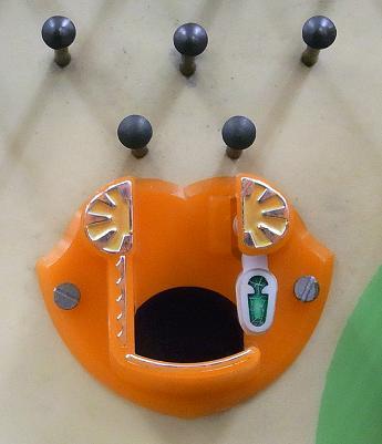 銀座 フイングオール15 クラゲチャッカー