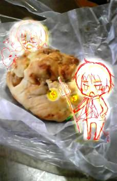 ◆めいぷるスコーン